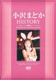 Madoka Ozawa HISTORY