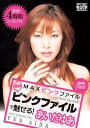 MAX Pink File, Yua Aida