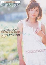 ティナ&Rio PREMIUM BOX Vol.1