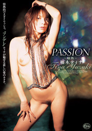 PASSION -Hot and Wet-