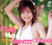 Talk to her… / Tina Yuzuki