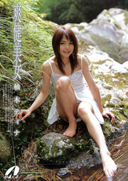 Sound Mind, Sound Body; Tina Yuzuki