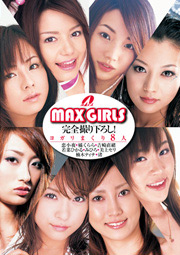 Max Girls, Exclusive Shot!