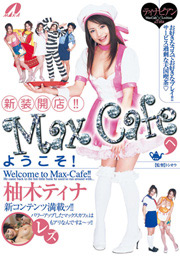 New Grand Opening!! Welcome to Max Cafe, Tina Yuzuki