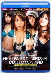 ハイファッション×エロGAL  COLLECTION in HD