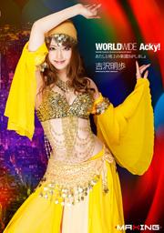 WORLDWIDE Acky! Akiho Yoshizawa