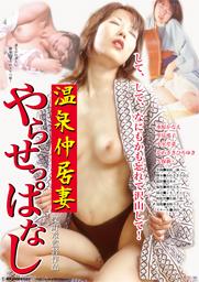 Nakai Hot Wife Leave Fake