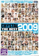 CRYSTAL THE BEST 2009 vol.2