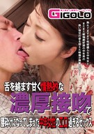 Middle Aged Women's Lost Control Their Body Too Erotic Sex By Entangled Tongue Dense Kiss