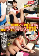 A Video That A Student Who Hate Studying Seduced Her Tutor And Made Him To Get Fired 1, Ai Mukai