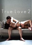 True Love 2, Pride