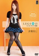 LEGS+ 13 Honey Love Pantyhose And Tights