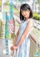 A Pure White Fair Skin 19 Years Old Virgin's Determination AV Appearance, Sayo Fujiwara