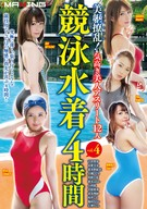Beauty Body Crazy Blooming! 12 Noble Beautiful Athletes, Athlete Swimsuit, 4 Hours, Vol. 4