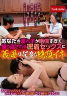 Your Son Is Too Macho..., A Mother-In-Law Got Climax Many Times By Body Contact Sex