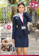 An Amateur Uniform Beauty, 18, Fucked Repeatedly A Top Sales Clever Beautiful Office Lady!! Super Dense Semen 23 Times, A.K.-San