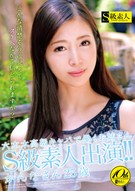 A Lady Working For A Roppongi Luxury Cabaret, A S-Class Amateur Appeared!! Kanna-San, 25 Years Old