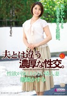 Dense Sex That Different From Her Husband, A Next Neighbor Married Woman Who Couldn't Suppress Her Sexual Desire, Kasumi Shimazaki